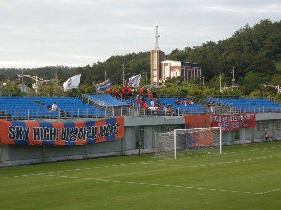 The Mokpo Ultras
