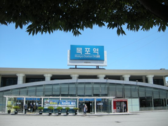 Welcome to Mokpo