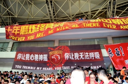 East Asia fans (2)