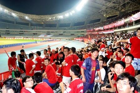 East Asia fans