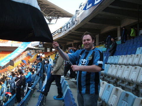 Flying the flag for Incheon United