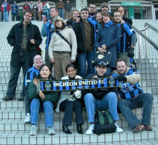 Incheon United Bomb Squad