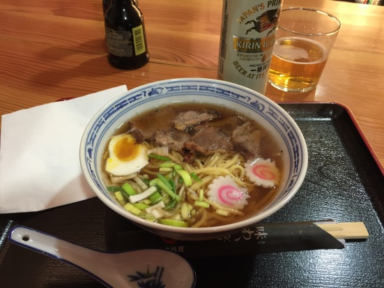 A bowl of Japanese goodness (with Basque pork)