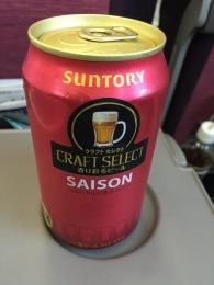Suntory Saison